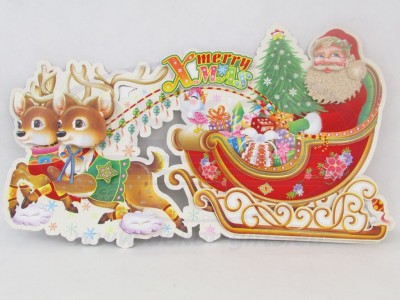 8826 Christmas Decorations