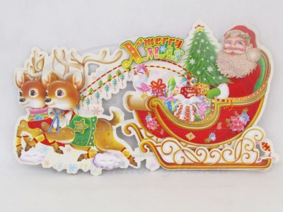 8827 Christmas Decorations