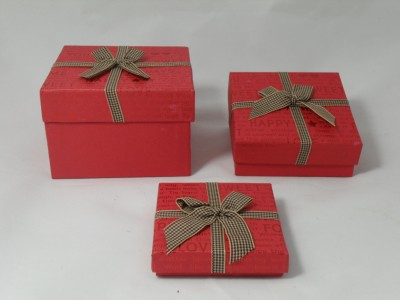 PU915 Gift Boxes