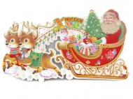 8828 Christmas Decorations